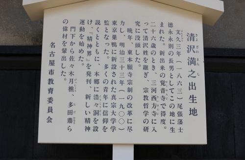 kiyozawa01.jpg