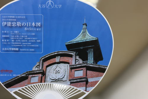 uchiwa01.jpg